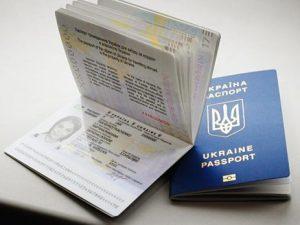 biometricheski-pasport